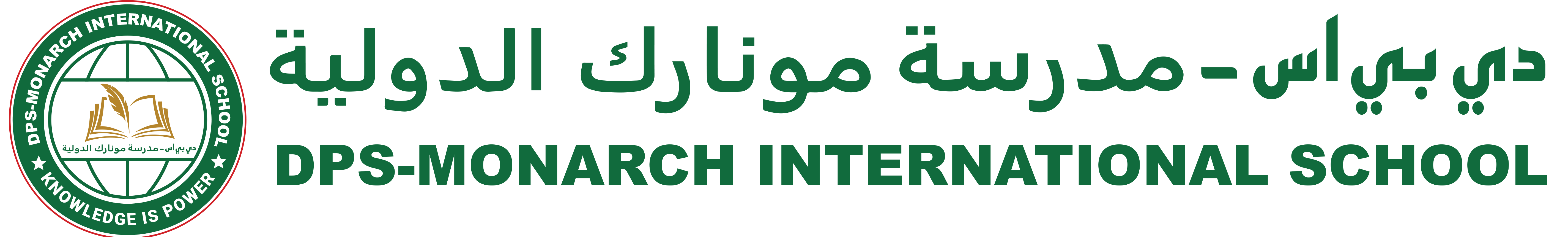 DPS Monarch International School Qatar
